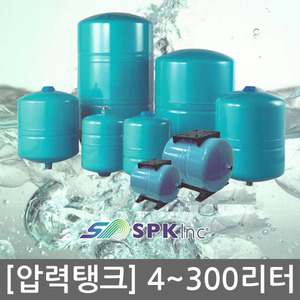 [STEPUP 질소탱크 압력탱크] 4리터~300리터 팽창탱크 압력탱크 질소압력탱크 횡형 입형 인라인형 브레더 방식